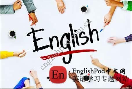 如何摆脱中式英语发音?善用模仿学习法!