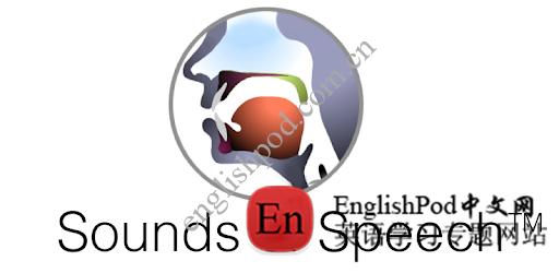 Sounds of Speech:非常好用的英语发音学习App软件